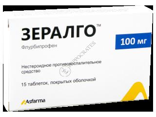 таблетки зералго инструкция
