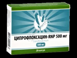 DailyMed - CIPROFLOXACIN OTIC - ciprofloxacin solution/ drops